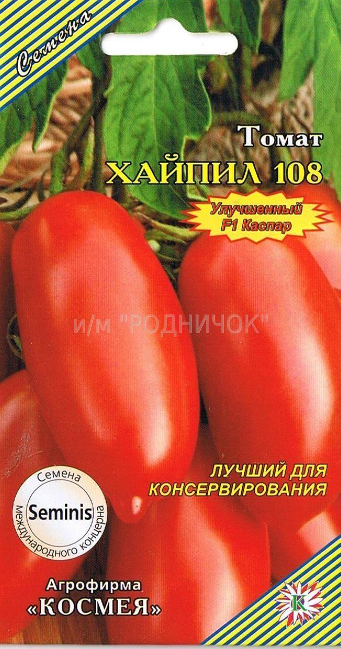 его томат хайпил отзывы фото войдет состав комплекса